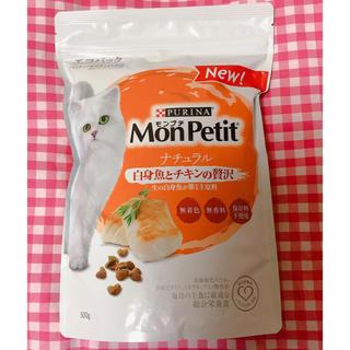 ネスレ(Nestle)のモンプチ ナチュラル 白身魚とチキンの贅沢 500g(ペットフード)