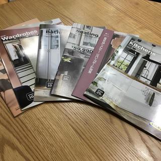 イケア(IKEA)のイケア カタログ 小冊子 6冊(住まい/暮らし/子育て)
