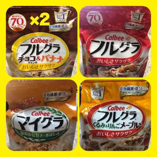 カルビー(カルビー)のフルグラ5つセット(米/穀物)