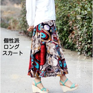【新品】個性派ロングスカート   (ロングスカート)