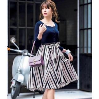 Rirandture - 未使用リランドチュールストライプアシメスカート
