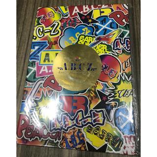 エービーシーズィー(A.B.C.-Z)のABC-Zツアーパンフレット(アイドルグッズ)