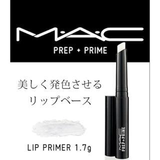 MAC - MAC プレップ プライム リップ