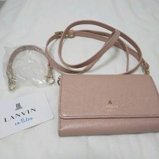 LANVIN en Bleu - LANVIN  ショルダーウォレット  ピンク