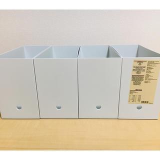ムジルシリョウヒン(MUJI (無印良品))の無印良品 ポリプロピレン ファイルボックス ワイド 4個セット ホワイトグレー(ケース/ボックス)