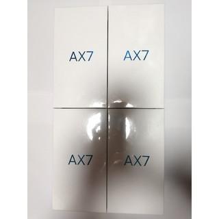 アンドロイド(ANDROID)のOPPO AX7 ブルー 未開封 SIMフリー kobayashi様専用(スマートフォン本体)