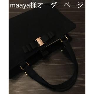 maaya様オーダーページ(レビューブックカバー)(ブックカバー)