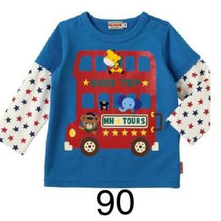ミキハウス(mikihouse)の新品タグ付きミキハウスロンティ90(Tシャツ/カットソー)
