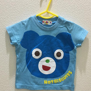 ミキハウス(mikihouse)のmikihouse  hot biscuits Tシャツ 70 半袖(Tシャツ)