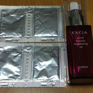 アルビオン(ALBION)のアルビオン エクシアAL シークレットフォーミュラ ブライトニングオイル 化粧油(美容液)