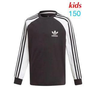 adidas - カリフォルニア ロンT Tシャツ 150