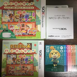 ニンテンドー3DS - どうぶつの森ハッピーホームデザイナー ライターセット しずえカード付き!