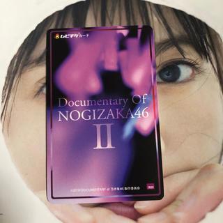ノギザカフォーティーシックス(乃木坂46)のサァさん ムビチケ1枚(邦画)