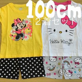 キティ ミニー パジャマ 半袖 セットアップ 女の子 100