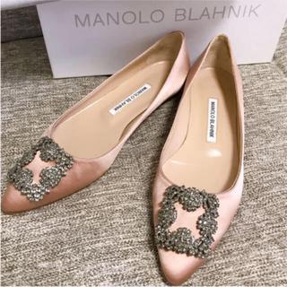MANOLO BLAHNIK - マノロブラニク  ハンギシ フラット 37.5