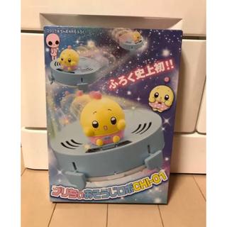 小学館 - プリちぃ おそうじロボ CHI-01