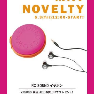RODEO CROWNS WIDE BOWL - ☆☆ロデオ ノベルティ・イヤホン☆☆