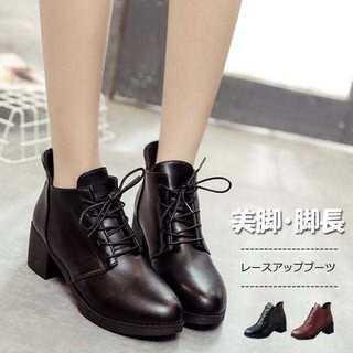 レースアップ ブーティ ローヒール ショート ブーツ レディース 革靴(ドレス/ビジネス)