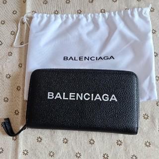 Balenciaga - バレンシアガ長財布