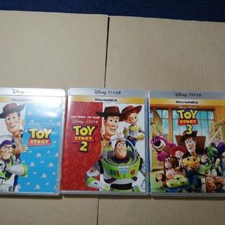 トイ・ストーリー - ディズニー トイストーリー 1.2.3 Blu-ray 純正ケースセット