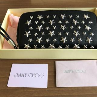 JIMMY CHOO - JIMMY CHOO ジミーチュウ 長財布 美品