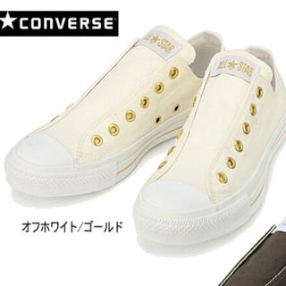 CONVERSE - CONVERSE ALL STAR SLIP III OX