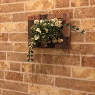 フェイクグリーン 3way 置、掛け飾り流木 ブルックリン 男前 光触媒