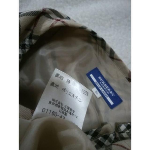 BURBERRY(バーバリー)のバーバリーブルーレーベル★ノバチェック柄アシンメトリーヒザ丈スカート レディースのスカート(ひざ丈スカート)の商品写真