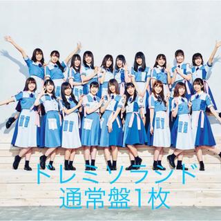 ケヤキザカフォーティーシックス(欅坂46(けやき坂46))のドレミソラシド 通常盤1枚(女性アイドル)