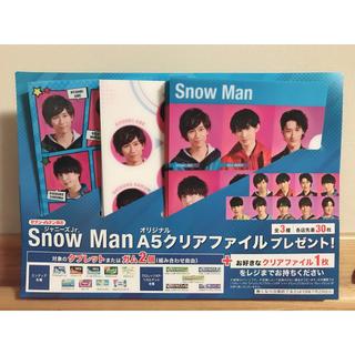 ジャニーズJr. - SnowMan セブンイレブン A5クリアファイル 15枚+台紙