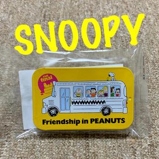 SNOOPY - スヌーピー ミントタブレット缶