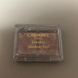 キャンメイク(CANMAKE)のジュエリーシャドウベール  03(アイシャドウ)