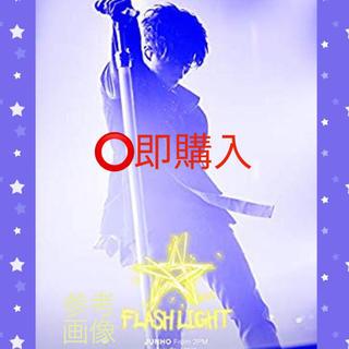 JUNHO  FLASHLIGHT 2018 ⚠️内容必読 限定盤(K-POP/アジア)