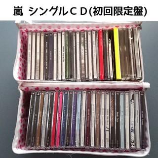 アラシ(嵐)の嵐 初回限定盤CD② 31〜56(アイドルグッズ)