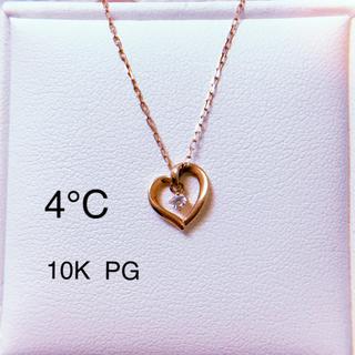 4℃ - 4℃ ハートネックレス  K10