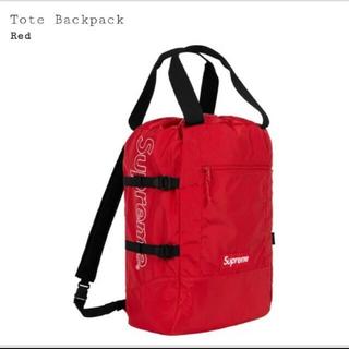 シュプリーム(Supreme)のSupreme Tote Backpack Red(バッグパック/リュック)