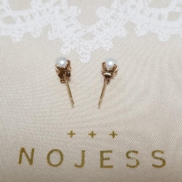 NOJESS(ノジェス)のNOJESS 天然パールピアス 10K ノジェス アコヤパール レディースのアクセサリー(ピアス)の商品写真