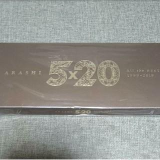 アラシ(嵐)の「5×20 All the BEST!! 1999-2019(初回限定盤1)」(アイドルグッズ)