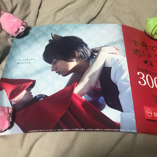 Kis-My-Ft2 - 銀座カラー 藤ヶ谷太輔 電車 中吊り広告⑤