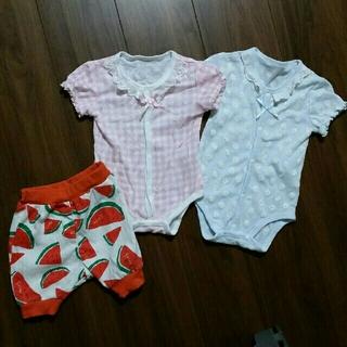 西松屋 - 【すいか柄ベビーパンツおまけ付】ベビー肌着2枚セット 半袖ロンパース 70サイズ