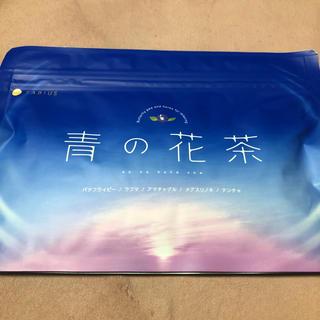 ファビウス(FABIUS)の💖FABIUS♡青の花茶♡新品♡(茶)