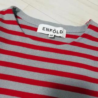エンフォルド(ENFOLD)のenfold ボーダー(カットソー(長袖/七分))