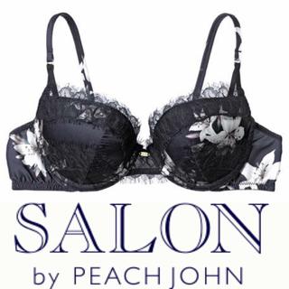 PEACH JOHN - 新品 SALON by PEACH JOHN ブラ D75