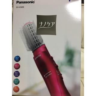 Panasonic - 新品☆ナノケアくるくるドライヤー☆ナノケア☆パナソニックドライヤー