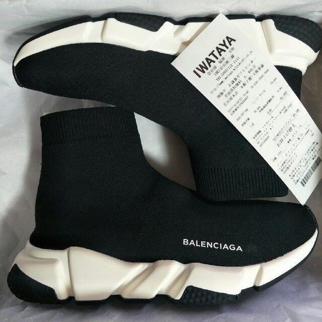 Balenciaga(バレンシアガ)のBALENCIAGA SPEED TRAINER (41)26.5cm メンズの靴/シューズ(スニーカー)の商品写真