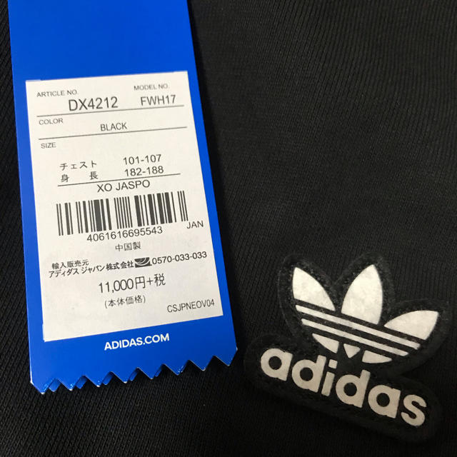 adidas(アディダス)の最終価格!アディダス パーカー XO メンズのトップス(パーカー)の商品写真