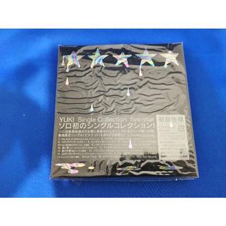 【新品未開封】YUKIシングルコレクションfive-star初回生産限定盤(ポップス/ロック(邦楽))