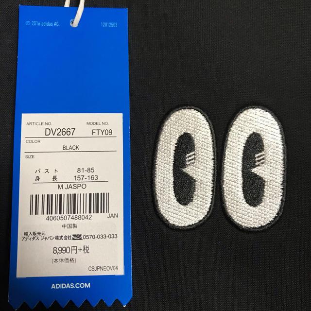 adidas(アディダス)の最終価格!アディダス トレーナー レディース  M レディースのトップス(トレーナー/スウェット)の商品写真