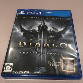 PlayStation4 - ディアブロIII リーパー オブ ソウルズ アルティメット イービル エディショ