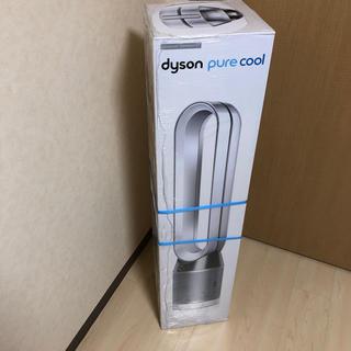 ダイソン(Dyson)の【未開封】ダイソン  空気清浄機能付 扇風機TP04WS(扇風機)
